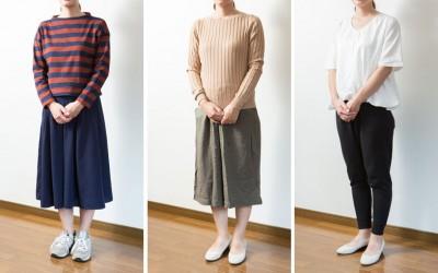 30 代 ミニマ リスト 女性 服