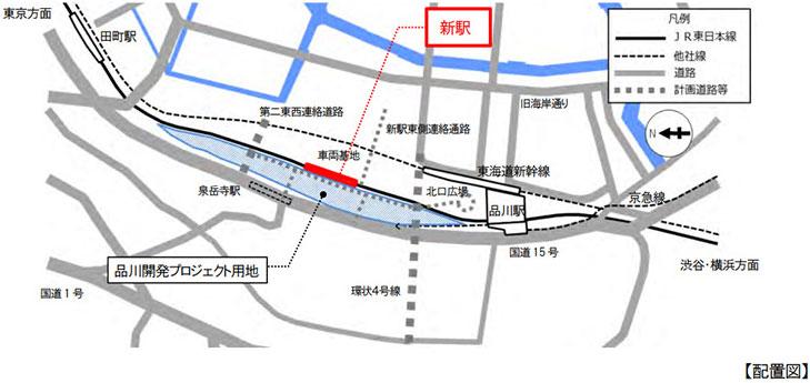 【画像1】田町—品川間の開発概要。現在JR山手線・京浜東北線が走行している所に、商業施設やオフィスビルなどが建設予定。(画像提供/JR東日本)