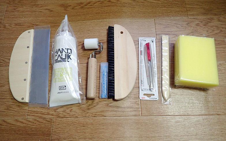 【画像7】壁紙を張るのに必要な道具が一式セットになったものを購入(写真撮影/玉置豊)