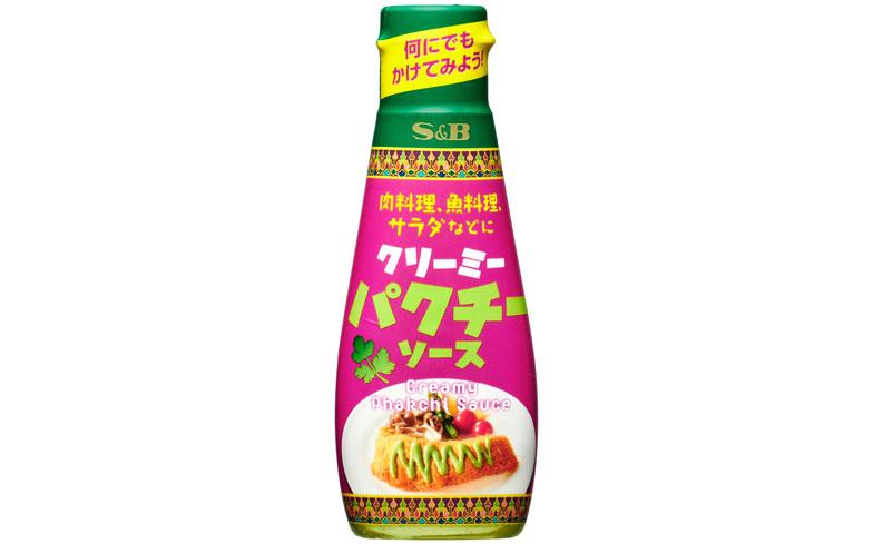 【画像3】パクチーを植物油脂と醸造酢で伸ばした乳化ソースは、なめらかな舌触りが特長(画像提供/エスビー食品)