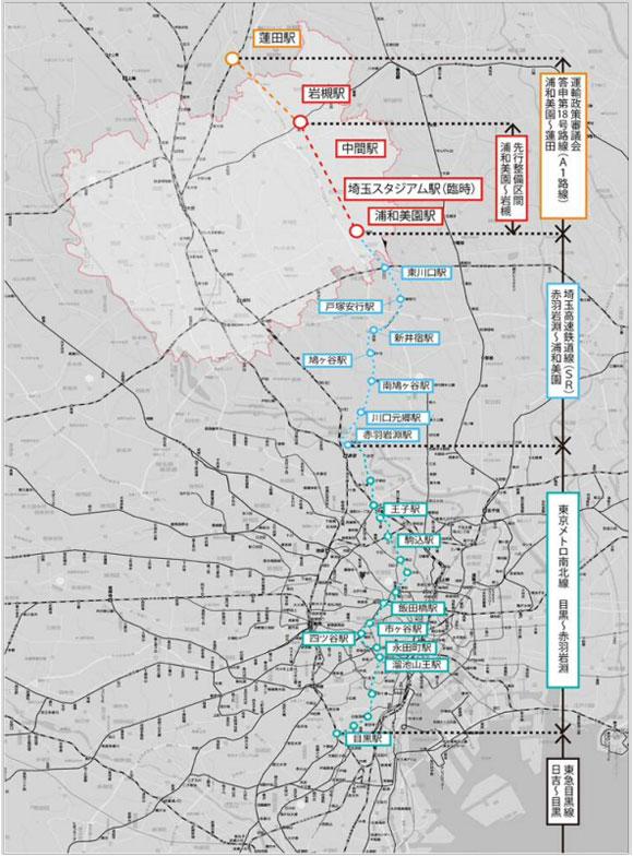 【画像1】浦和美園~岩槻間(約 7.2km)については、埼玉県とさいたま市が共同で調査・検討を行っており、「埼玉スタジアム駅(臨時)」、「中間駅」、「岩槻駅」(いずれも仮称)の3駅の新設が検討されている(さいたま市平成26年度 地下鉄7号線延伸に関する報告書より抜粋)