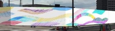仮囲いアート「百色の空」。画像:小田急電鉄
