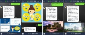 画像:三井不動産レジデンシャル