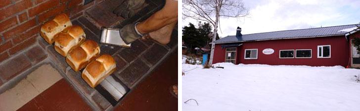 【画像2】ミルトコッペのパンは薪を使ってレンガ窯で焼く。住宅街では煙の問題があるため、あえて不便な立地にパン屋をオープンさせたそう(左:画像提供/ミルトコッペ、右:写真撮影/來嶋路子)