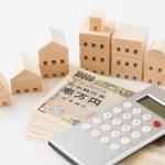 2017年度税制改正、住宅への影響は? タワマン高層階住戸が増税ほか