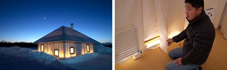 【画像4】寒冷地実験住宅Meme(メーム)の内部。施設を案内してくれた管理人の久保佳則さんが見どころとして挙げてくれたのは、温水パイプによって壁に温かい空気が流れる仕組みだ。この建物は外と内とが布状の膜で覆われ、あいだに光の透過性がある断熱が入れられている。そのため日光が膜を通して入り室内はとても明るい(左:画像提供/LIXIL住生活財団 (C)Masaru Suzuki、右:写真撮影/來嶋路子)