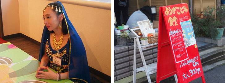 <画像1>左:「ようがこども食堂」代表の瀬尾明子さん(44歳)。用賀にある整骨院でセラピスト兼アシスタントを務める傍ら、「ようがこども食堂」の運営に取り組んでいる。2児の母であり、栄養士と調理師の資格ももっている。右:会場となるレストラン前に立てられた手づくりの看板。参加費は、中学生以下の子どもは無料、大人は300円。その日のメニューも書かれている(写真撮影/SUUMOジャーナル編集部)