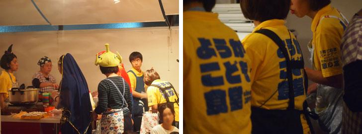 <画像2>左:食事の支度に忙しいスタッフたち。右:おそろいのポロシャツの背中には、「ようがこども食堂」の文字が(写真撮影/SUUMOジャーナル編集部)