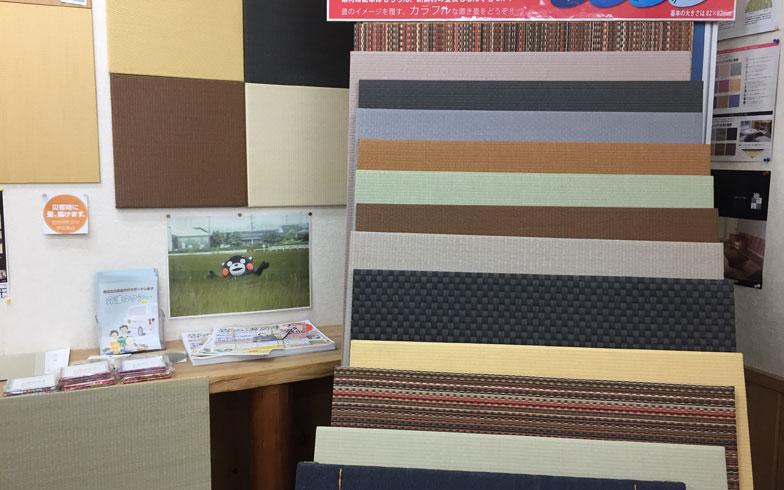 【画像5】あなみずショールームに展示されている置き畳。多彩な色・テクスチャー感が特徴(写真/SUUMOジャーナル編集部)