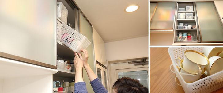 【画像6】(写真撮影/飯田照明)