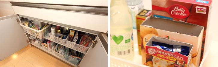 【画像4】左:キッチンの食品棚の扉を開けると、お菓子系、飲料系、調味料系などに分類されたカゴが並ぶ。何が入っているか一目で分かるのがポイント。お菓子系のカゴには小袋の状態になった数種類のお菓子がまとめて入っている。右:紙パッケージに入っているものは、パッケージ上部を破り取っておくと、使うとき片手ですぐ取り出せるのでラクだ(写真撮影/飯田照明)