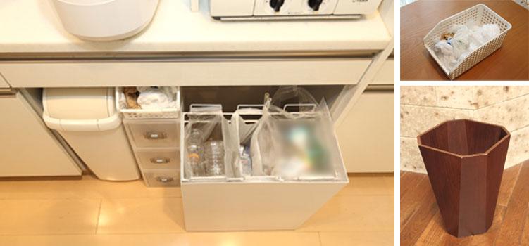 【画像5】左:キッチンの一角にまとめられたゴミコーナー。地域のゴミ出しルールの分別に対応した分類になっていて、そのまま収集日に捨てることができる。右上:ゴミ袋用に、とスーパーのレジ袋を大量に溜めているお宅も多いが、適正量はカゴ一つ分。これ以上のストックは持たないよう徹底。右下:リビングに置かれた重厚感のある木製のゴミ箱。この倒れない重さとゴミをキャッチしやすい広がった口径がポイントなのだとか(写真撮影/飯田照明)