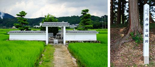 【画像1】左:井伊谷の田んぼのど真ん中にある共保公の出生地。共保公は、この井戸から生まれたと伝えられている。右:井伊谷城跡であることを示す標(写真/PIXTA)