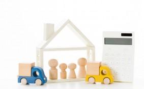 住宅版「残価設定ローン」の導入が中古住宅市場の活性化を促す!