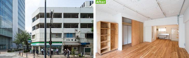【画像5】写真左:(外観)1、2階が店舗、3、4階が住宅です。写真右:(After)室内はオープンな造りに全面リノベーション(画像提供/中村晃氏)