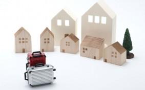 中古住宅に安心を求めた2016年、2017年の未来予測は「民泊」