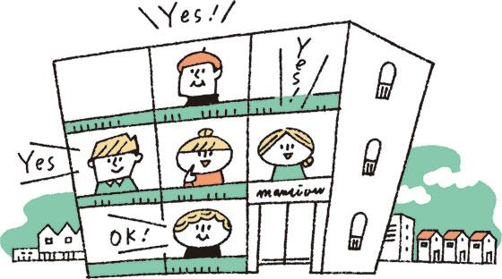 【画像4】マンションなら上下左右の住民に声がけを(イラスト/柿崎こうこ)