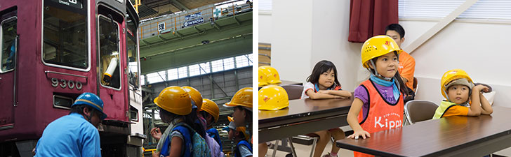 【画像3】「社会・しごと」のプログラムでは電車の工場見学も(画像提供/阪急電鉄)