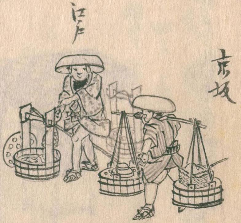 【画像1】「守貞謾稿. 巻6」喜田川守貞より抜粋「金魚売」(画像提供/国立国会図書館ウェブサイト)