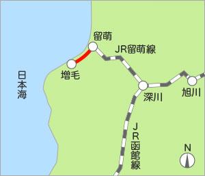 【画像1】2016年12月4日、留萌線の一部区間「増毛—留萌間」が廃止になった(画像/編集部作成)