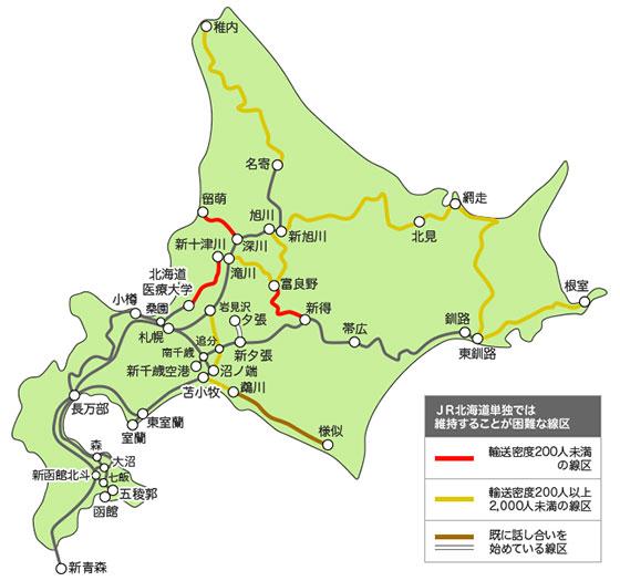 【画像2】JR北海道が「単独では維持することが困難な線区」を発表。全路線の約半分の距離に相当する(画像/編集部作成)