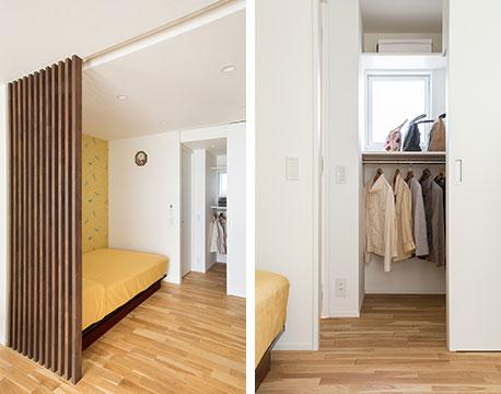 【画像6】リビング・ダイニングと寝室の間仕切りはプリーツスクリーン。スクリーンを下ろせばプライバシーを確保できます。細長い板を平行に建てた「ルーバー」でベッドの存在を柔らかく目隠し。寝室の奥はウォークインクローゼット(写真撮影/永野佳世、写真提供/アトリエサラ)