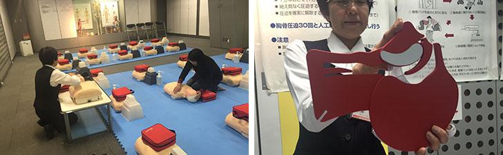 【画像2】左:訓練用人形で応急手当体験。右:気道を確保するためにあごを上げることを学ぶ(撮影/SUUMOジャーナル編集部)