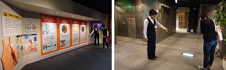 【画像3】左:火災発生時に知っておきたい煙の特性などについて学びます。右:公共施設やビルなどでは誘導灯を目指して避難! ドア上の誘導灯はよく見かけますが、床にある場合も。「上で見つからなければ下を見よ」だそう(撮影/金井直子)