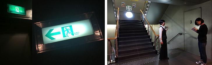 【画像4】誘導灯は「緑地に白マーク」と「白地に緑マーク」の2種類。緑地の誘導灯は外に出られる出口を、白地の誘導灯は出口(緑地の誘導灯)のある方向を示すもの。誘導灯は停電時でも点灯するので、これを目指して逃げましょう。右:Kさんの奥にある「3」と書かれたドアの場合は誘導灯がないので、避難時に開けてはいけません(撮影/SUUMOジャーナル編集部、金井直子)