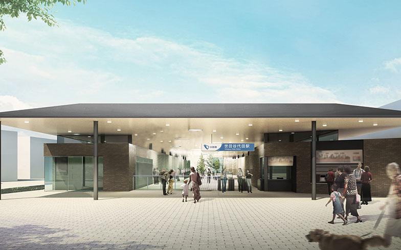 【画像2】2017年3月に完成予定の世田谷代田駅舎の外観イメージ図(画像提供/小田急電鉄)