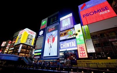 「住みたい街ランキング2017 関西」発表、1位は「西宮北口」、2位は「梅田」