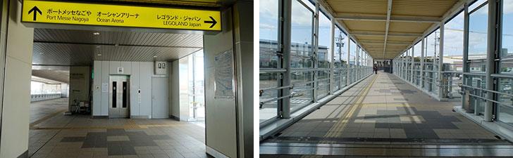 【画像3】金城ふ頭(きんじょうふとう)駅から「メイカーズ ピア」の入り口までは屋根付きの連絡通路でつながる(写真撮影/倉畑桐子)