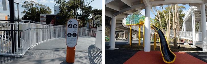 【画像13】左:みんなにうれしい、バリアフリーの緩やかなスローブ 右:スローブの途中に設けられた滑り台(写真撮影/倉畑桐子)