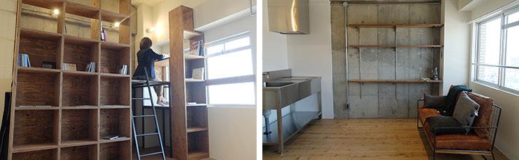 【画像13】「GIRLS-BASE」という意味である「G-BASE」はコンセプトが明確。全部で4タイプの部屋があり左は読書や音楽が好きなインドア派のための居室。右はアウトドア派のための居室で、手が汚れていても使えるレバー式の水栓がワイルド。道具のお手入れにぴったり(写真撮影/倉畑桐子)
