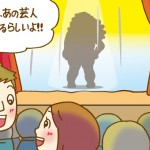「SUUMOなんでもランキング」