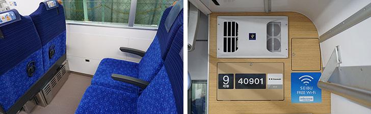 【画像2】(写真左)電源コンセントはクロスシートの時のみ利用可能。2席に1つ設置されている。(写真右)「S-TRAIN」には、人気のプラズマクラスターも搭載(画像提供/西武鉄道)