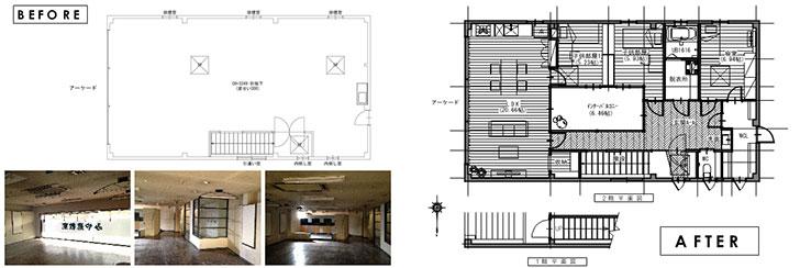 【画像2】「アーケードハウス」の間取図のBeforeAfter(画像提供/タムタムデザイン)