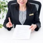 宅建業法で不動産会社に義務付ける「インスペクション」の詳細とは?