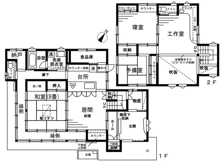 【画像2】敷地面積約285m2、建物面積約134m2と、首都圏ではゆったりとしたつくりのSさん夫妻宅。長い縁側は日当たりが良く気持ちが良い