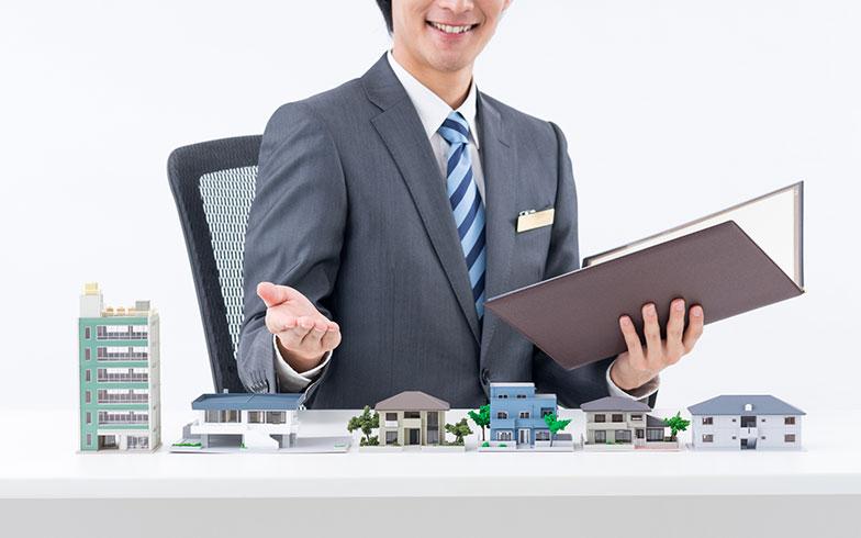 2017年度は住宅の買い時?ファイナンシャルプランナーは金利先高感を意識