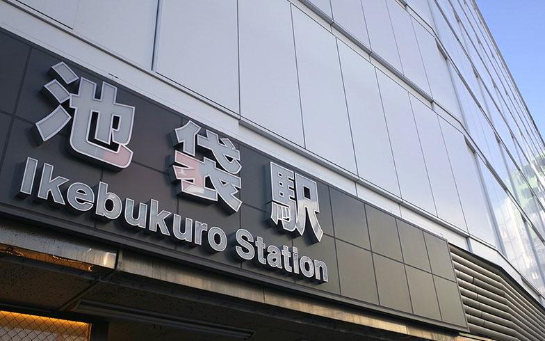 【沿線調査】東京⇔埼玉を結ぶ2路線 西武池袋線vs.東武東上線を比較してみた