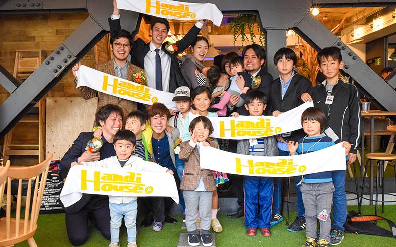 【画像5】5周年記念パーティーにきてくれたHandiキッズたち(画像提供/HandiHouse project)