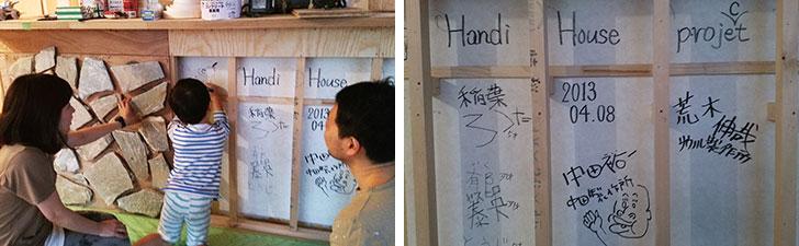 【画像7】思い出のカウンターにみんなでサイン(画像提供/HandiHouse project)