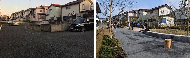 【画像5】Before(左):駐車場は2台しか借り手がなく、広いスペースは子どもたちの遊び場となっていた(画像提供/ブルースタジオ)After(右):子どもから大人まで自由に使える私設公園に。6月24日(土)10時から初の試みとなるプチマルシェを開催予定(写真撮影/末吉陽子)