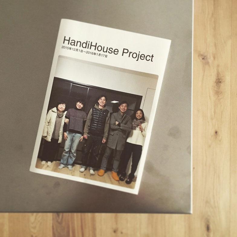 【画像8】打ち上げ時にTさんがつくってくださっていた工事中のアルバム(写真撮影/HandiHouse project)