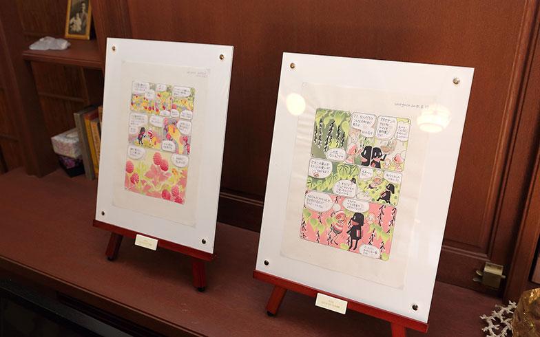 【画像2】なかでも、初公開の第8巻掲載の原画に注目!(写真撮影/飯田照明)