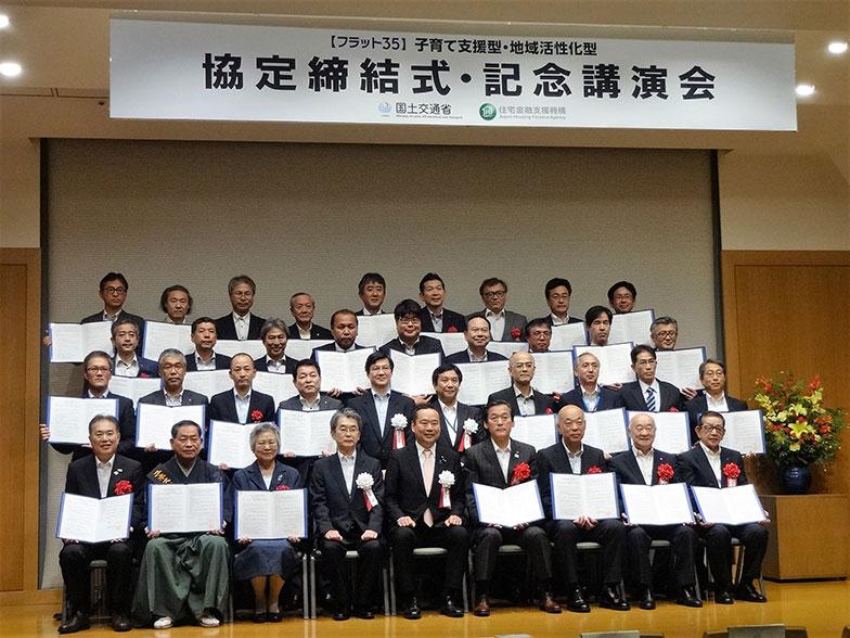 【画像1】2017年5月25日に行われた協定締結式(写真撮影/住宅ジャーナリスト・山本久美子)