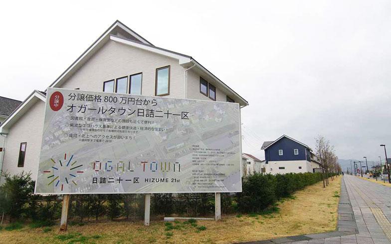 【画像6】オガール内にある「オガールタウン日詰二十一区」は2013年から分譲がはじめられた日本発の本格的エコタウン。地元産材を使い地元工務店が高気密高断熱の住宅を建設している(写真撮影/村島正彦)