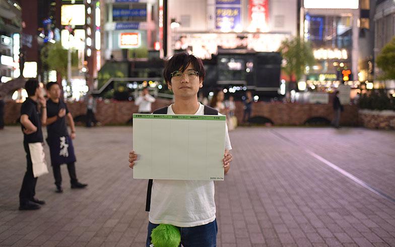 【画像1】新橋で調査と言えばSL広場(写真撮影/榎並紀行)