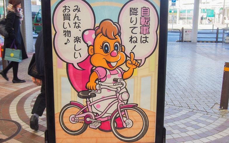 【画像1】商店街のマスコットキャラクター・「パルとパム」のパムちゃんが出迎えてくれた(写真撮影/明日陽樹)